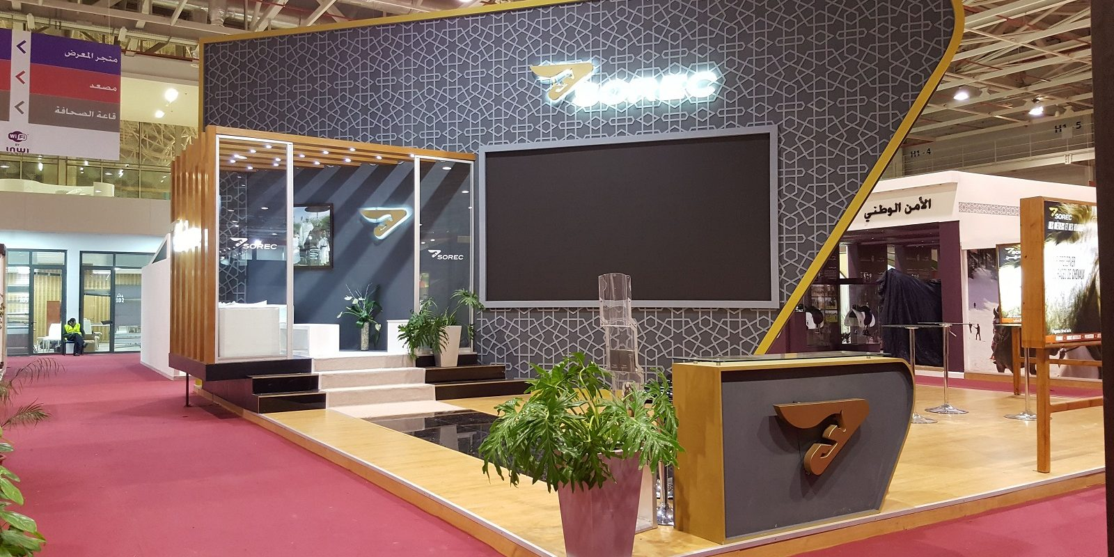 Exposition Maroc
